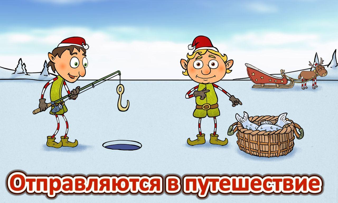 Детские игры бесплатно буренки screenshot