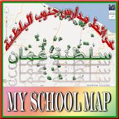 خرائط مدارس جنوب الباطنة