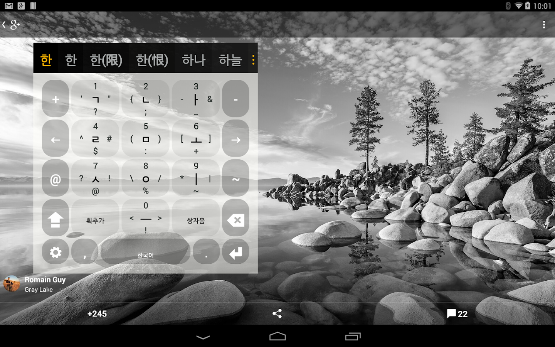 how to add korean keyboard