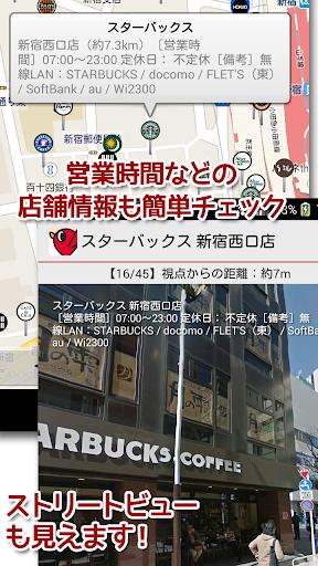 無料生活Appのロケスマ|記事Game
