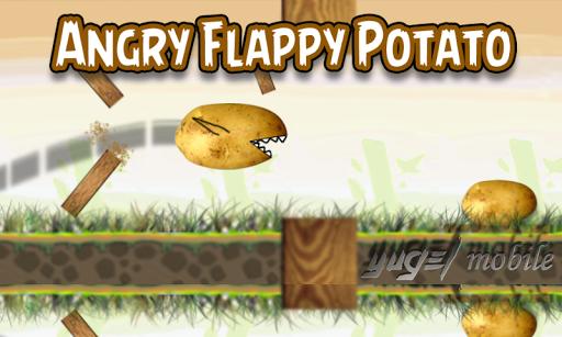 憤怒的飛揚的土豆