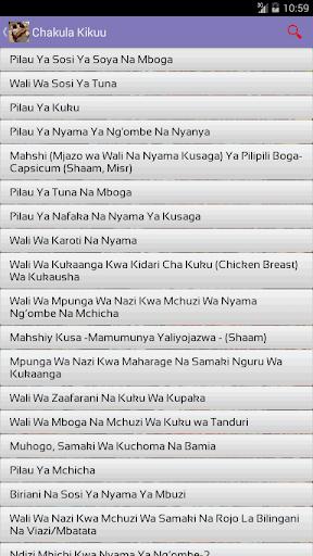 Mapishi ya Alhidaaya.com