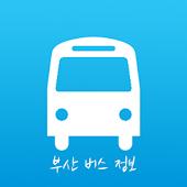 NEW 부산버스지하철