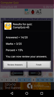 Computer Awareness quiz - screenshot
