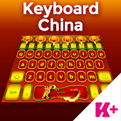 Keyboard China
