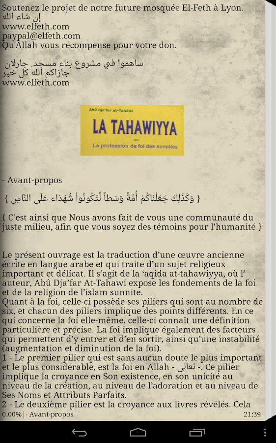 La profession de foi Tahawiyya - screenshot