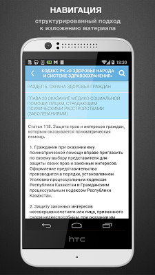 МВД НАРОДНОЕ - screenshot