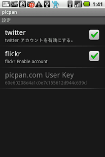 picpan.com with twitter,flickr - screenshot thumbnail