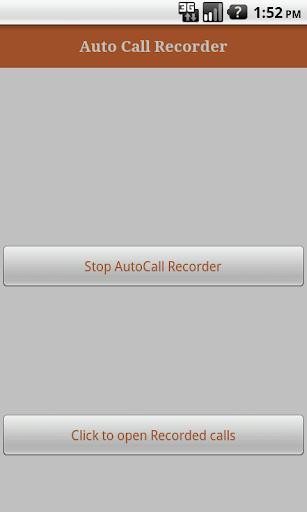 自動呼叫記錄