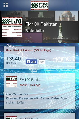 FM100 Pakistan - screenshot