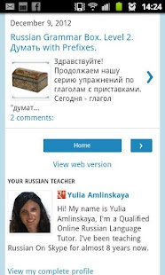 Learn Russian with Russificate - screenshot thumbnail