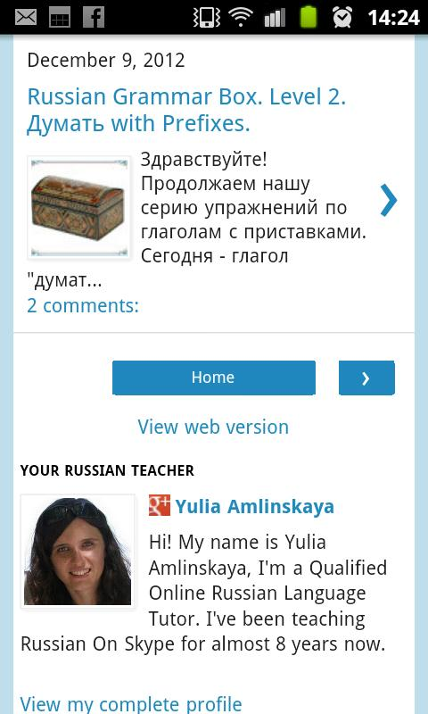 Learn Russian with Russificate - screenshot