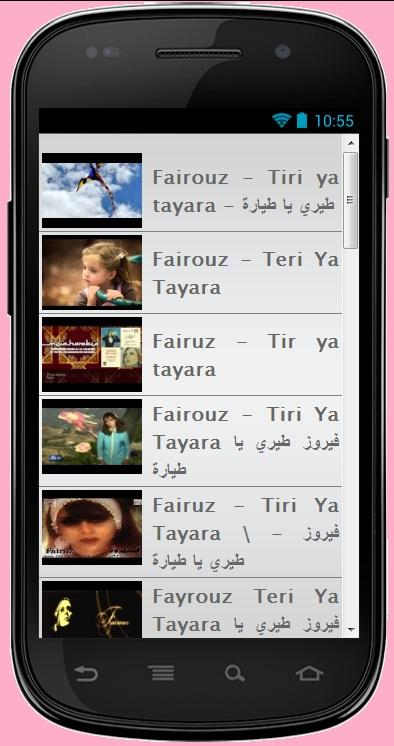 Fairuz best أغاني فيروز songs - screenshot