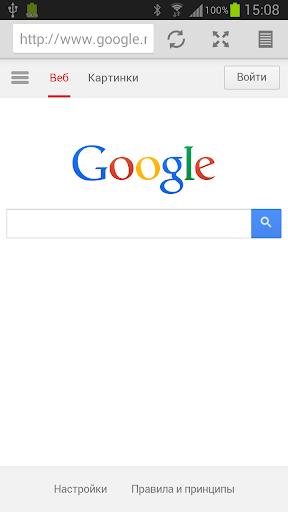 Logos Browser