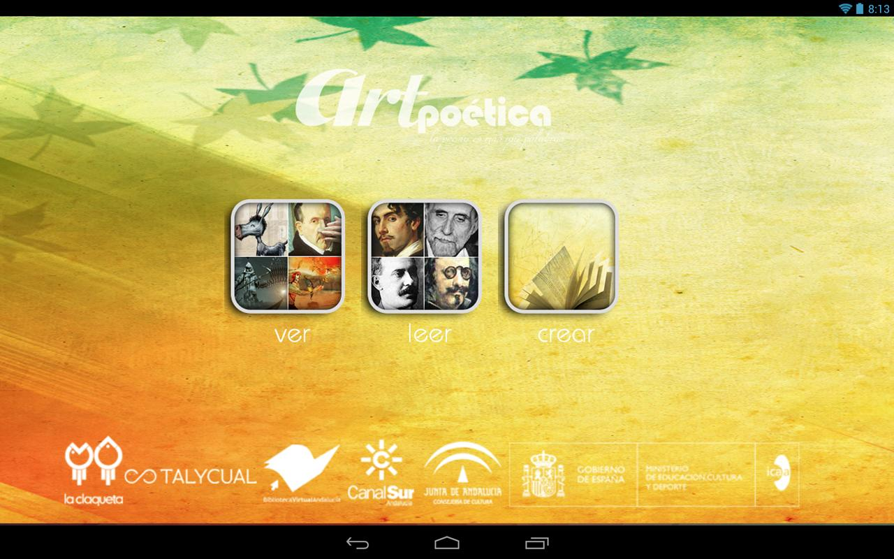 Artpoética- screenshot