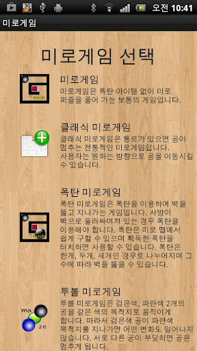 네이버 - Naver APK file (by NAVER Corp.) vers. 3.4.0 ...