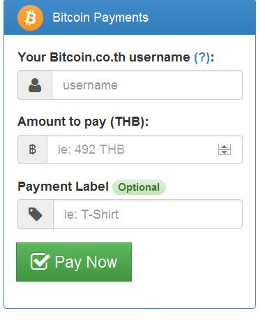 Bitcoin.co.th Merchant Payment