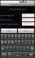 Screenshot of [ID Manager]SecretKeeper