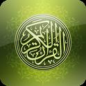 القرآن الكريم - الكناكري icon