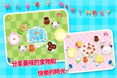 寶寶生日派對(益智遊戲)