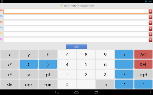 BisMag Calculator 3D - screenshot thumbnail