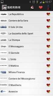 意大利報紙和新聞