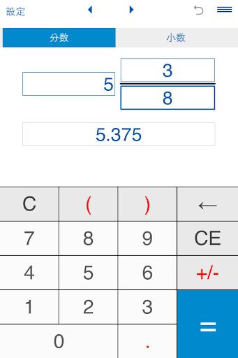 Amount - 单位和汇率转换器:在App Store 上的内容 - iTunes - Apple