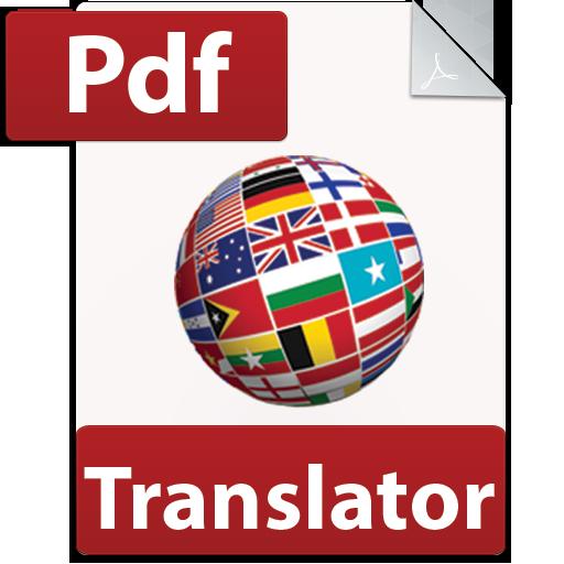 PDF への変換 Pdf translator 書籍 App LOGO-APP試玩