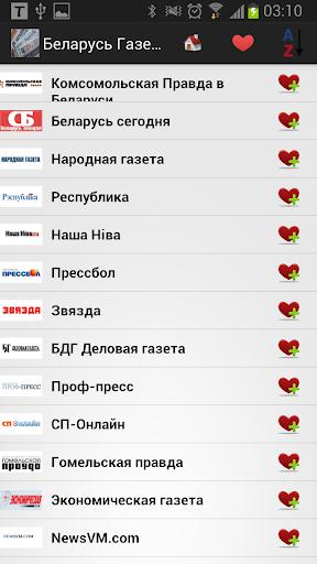 Беларусь Газеты и новости