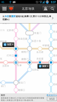 Screenshot of 北京地铁