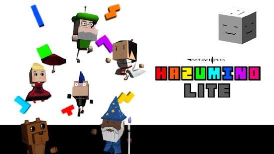 Hazumino Lite Screenshot 13