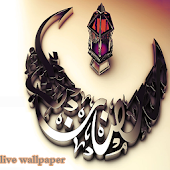 beautiful Ramadan LiveWalpaper