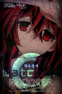 「爱豆」安卓版免费下载- 豌豆荚