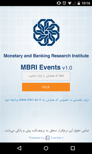 MBRI Events-Powered by Eventak