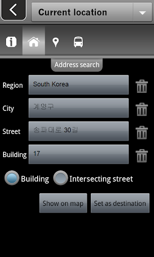 【免費旅遊App】當前離線 韓國 全球定位系統-APP點子