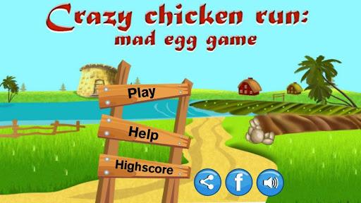 瘋狂的小雞快跑:瘋狂的遊戲