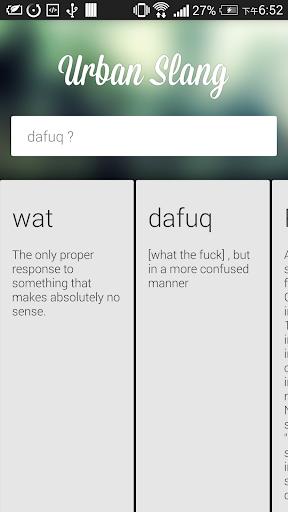 Urban Slang Dictionary