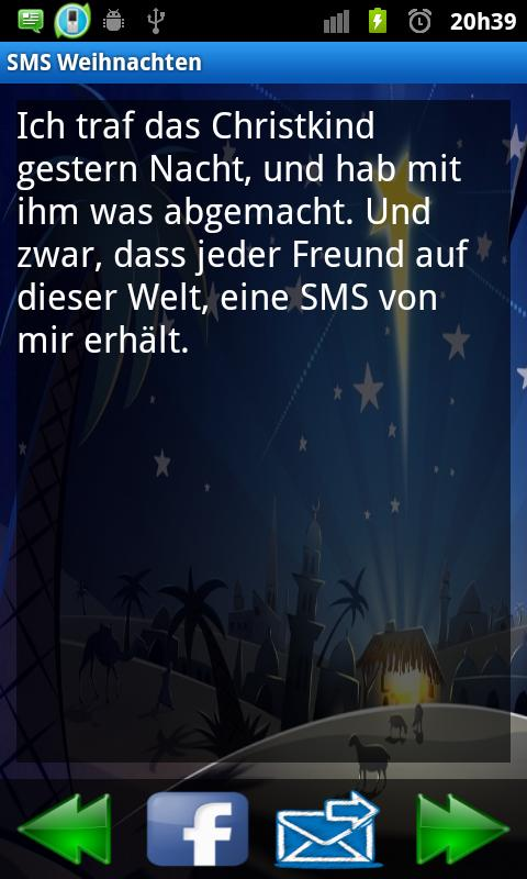 SMS Weihnachten - screenshot
