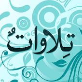 Telawat Quran