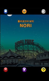 NORITOON-Kor- screenshot thumbnail