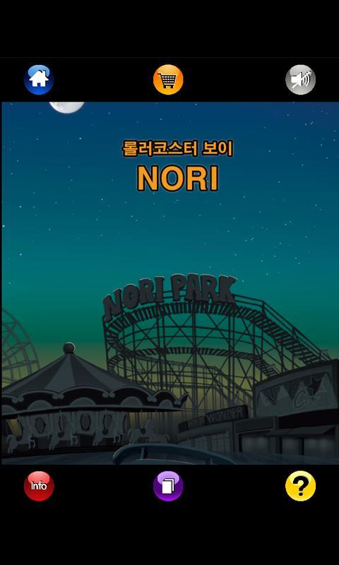 NORITOON-Kor - screenshot