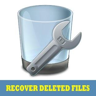 恢復已刪除的文件
