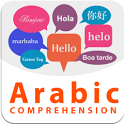 Arabic Listening Quiz icon