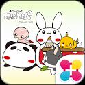 パンダのたぷたぷお正月Ver. 壁紙 icon