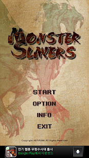 玩免費休閒APP|下載[Free] Monster Slayers - Snake app不用錢|硬是要APP