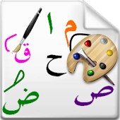 Arabic Alphabet - Write