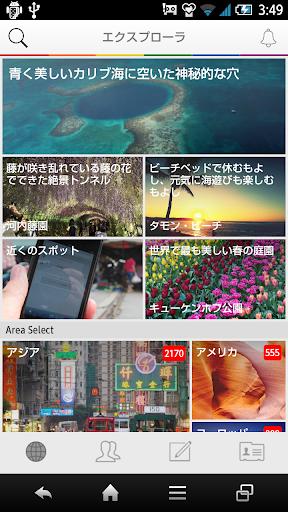 TABEENA-旅でつながるソーシャルレビューサービス-