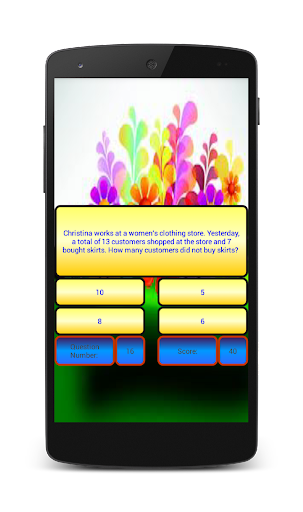 教育必備免費app推薦|2nd Grade Subtraction線上免付費app下載|3C達人阿輝的APP