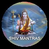 Various Shiv Mantras