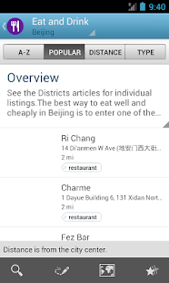 Beijing Travel Guide - screenshot thumbnail